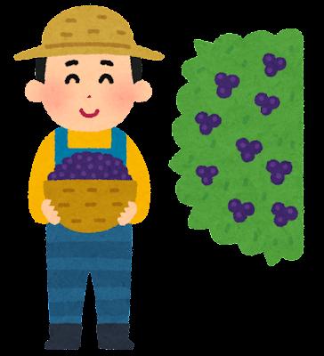 ブルーベリー農家のイラスト