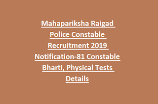 Mahapariksha Raigad Police Constable Recruitment 2019 Notification-81 Constable Bharti, Physical Tests Details
