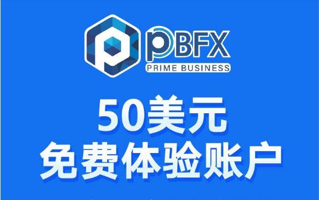 Bonus Forex Tanpa Deposit PBFX $50