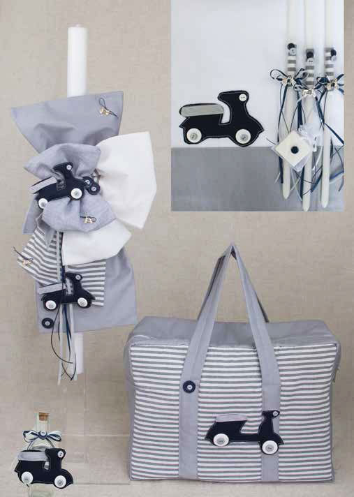 Greek Christening set with cute scooter E808