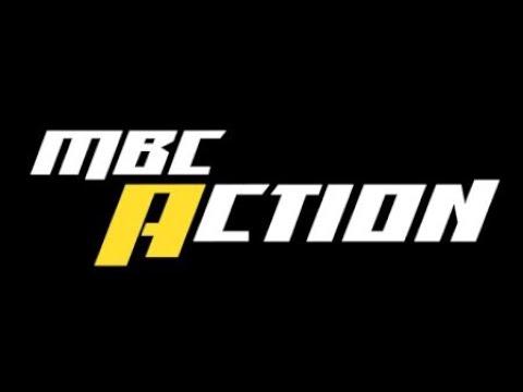 مشاهدة قناة ام بى سى اكشن بث مباشر mbc action