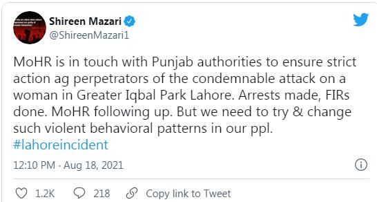ayesha akram tiktoker lahore viral video twitter