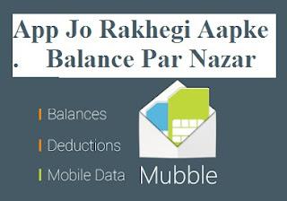 Android App Jo Rakhegi Aapke Balance Par Nazar