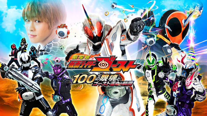 Kamen Rider Ghost The Movie: The 100 Eyecons and Ghost's Fated Moment Subtitle Indonesia