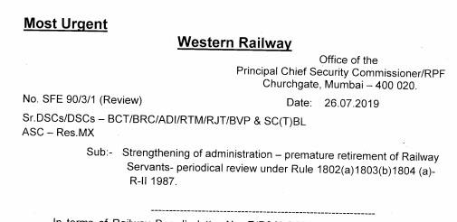 Indian Railway Employee New Pension Scheme 2019