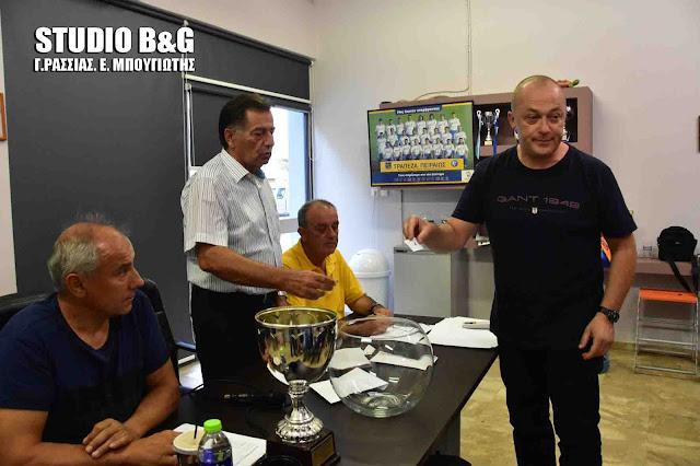 Σήμερα κληρώνει για το πρωτάθλημα της Α2 κατηγορίας ποδοσφαίρου Αργολίδας