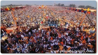 Punjab Election Rally