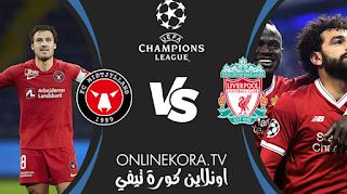 مشاهدة مباراة ليفربول وميتييلاند بث مباشر اليوم 09-12-2020 في دوري أبطال أوروبا