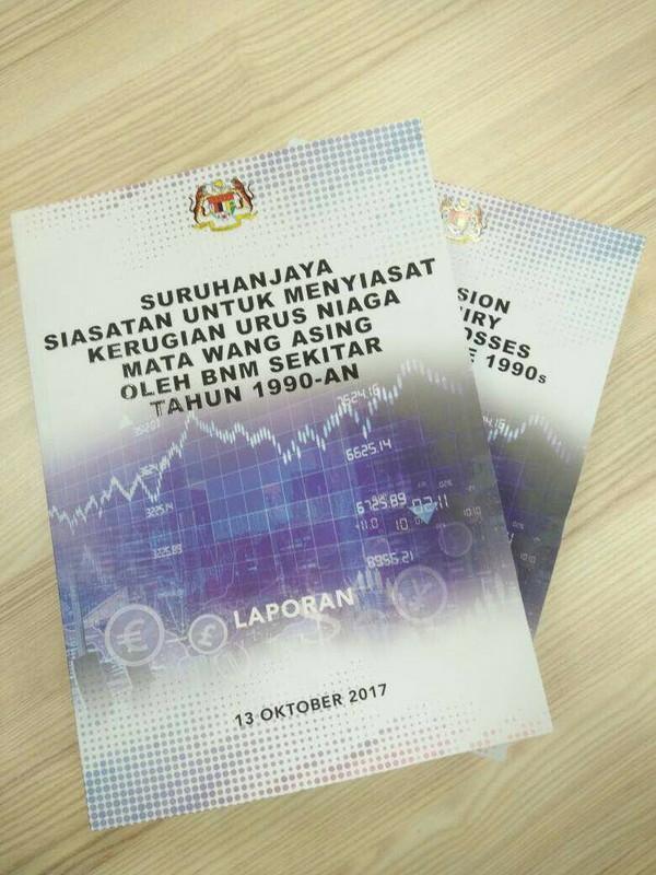 RCI FOREX: Anwar kelirukan Kabinet, Parlimen