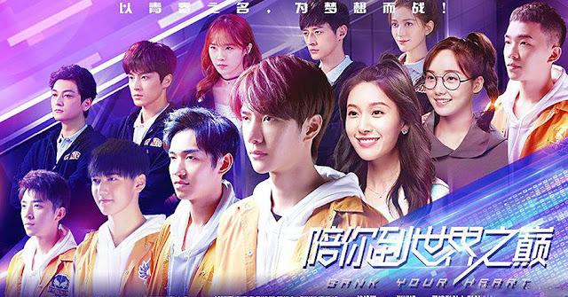 Download Drama Cina Gank Your Heart Batch Subtitle Indonesia