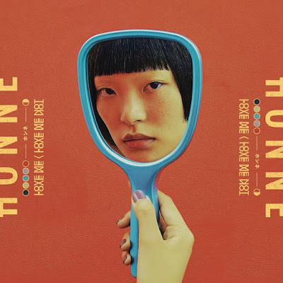 HONNE announce new album, 'Love Me / Love Me Not'