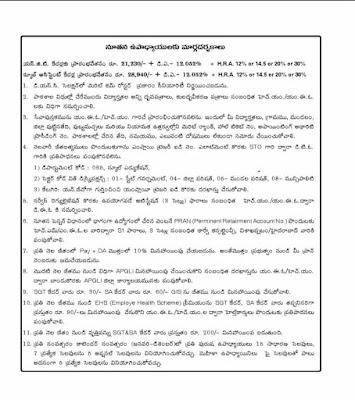 Guidelines for new teachers