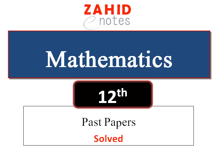 2nd year maths solved past papers pdf smart syllabus notes