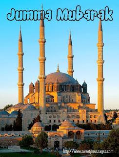 jummah mubarak quotes, جمعة مباركة
