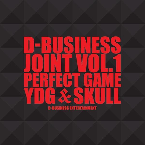 YDG (Yang Dong Geun), SKULL – Perfect Game