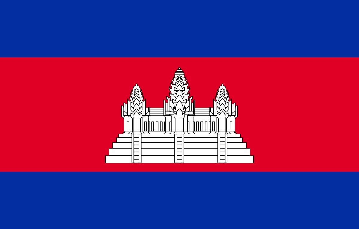 柬埔寨落地簽