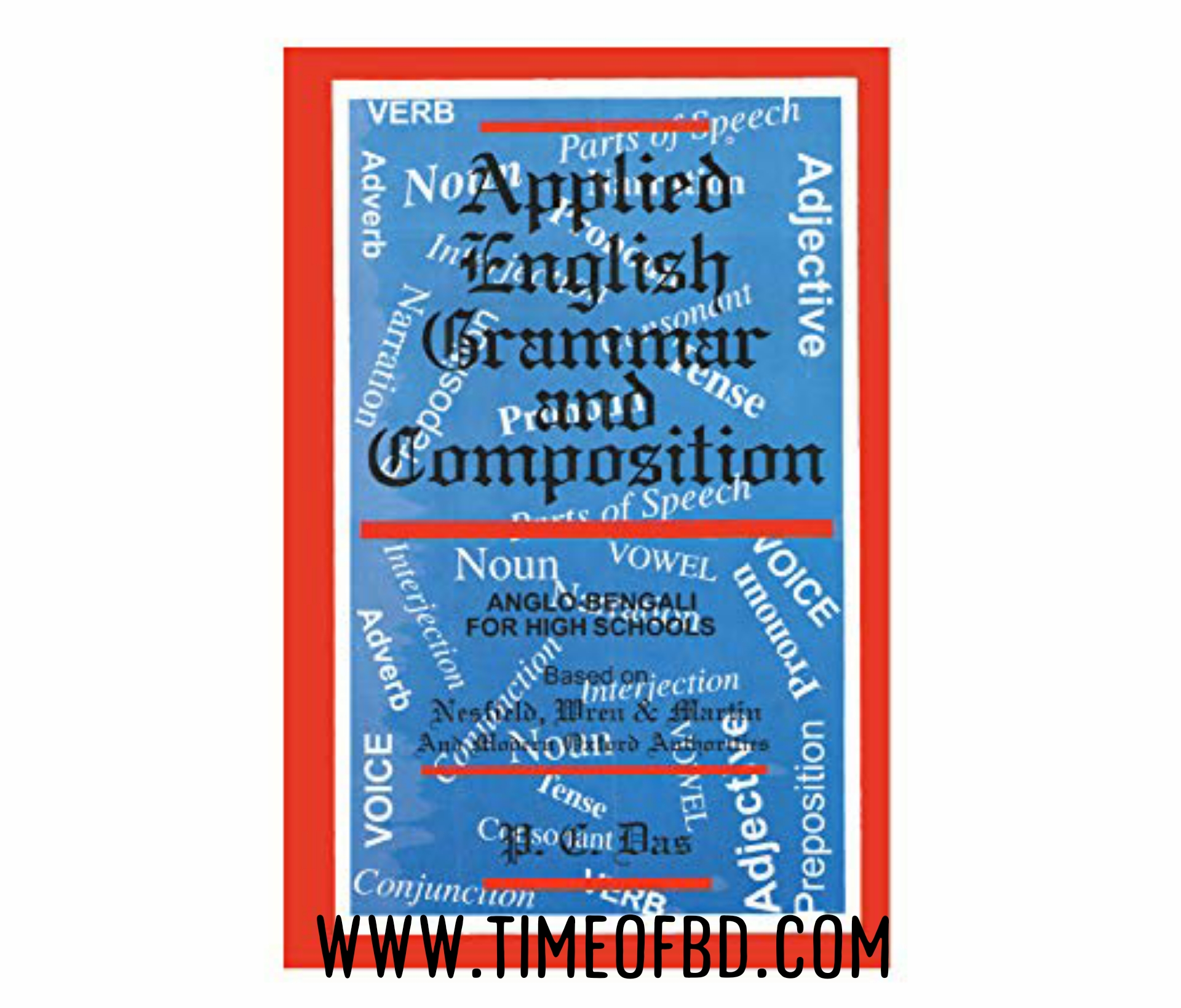 Pc das english grammer book price in Bangladesh, Pc das english grammer book pdf download, Pc das english grammer book online order link, Pc das english grammer book price.