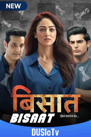 Bisaat Khel Shatranj Ka (2021) Season 01 Hindi Complete WEB Series 720p HDRip x265 HEVC