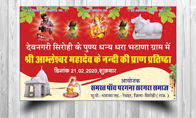 Multicolor Offset Designs Indian Wedding Card Ar Graphics Ar