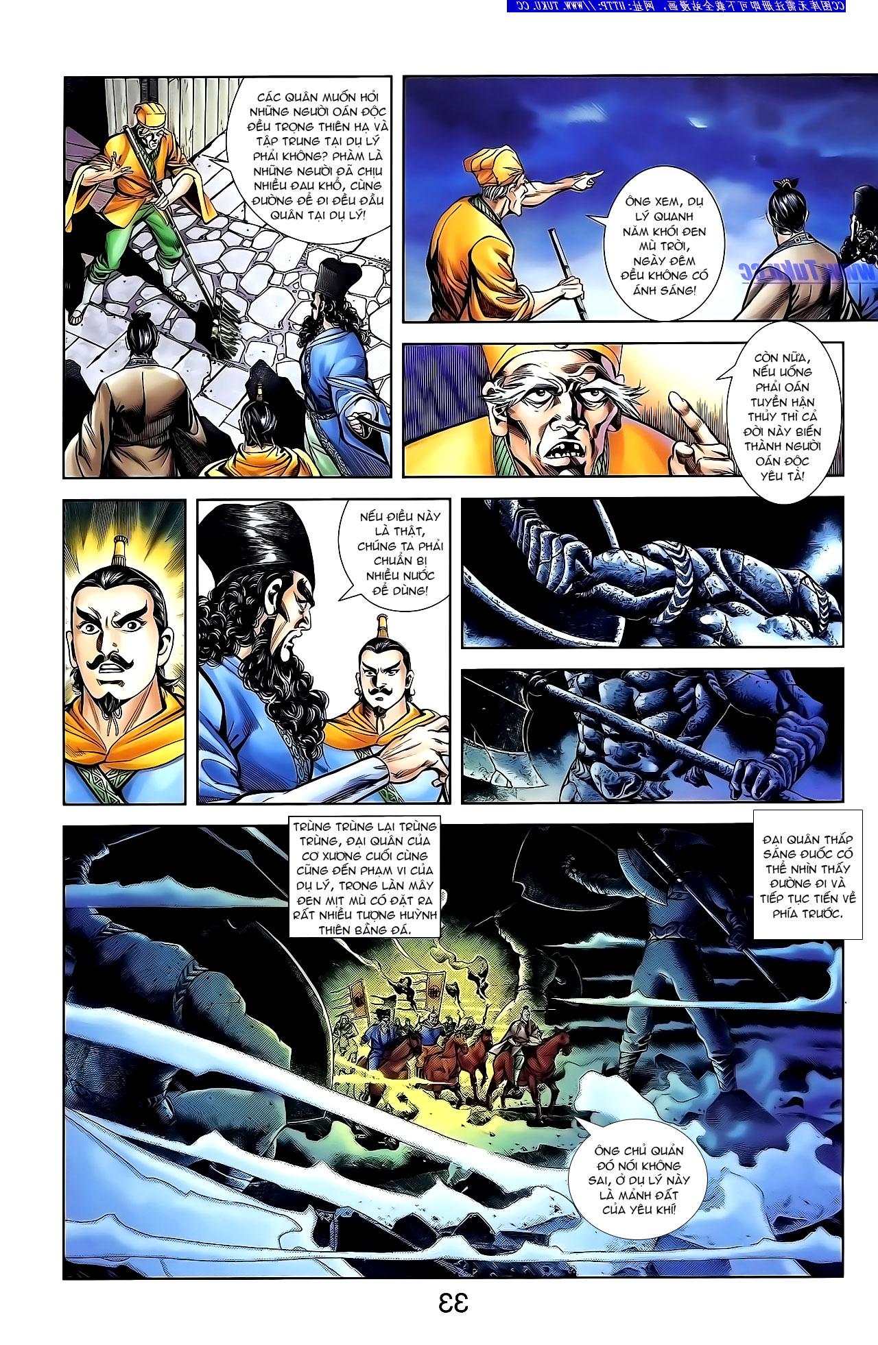 Cơ Phát Khai Chu Bản chapter 133 trang 14