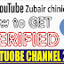 How to Get VERIFIED on YouTube 2017 | Tips and Steps