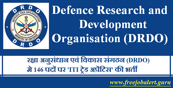 Defence Research and Development Organisation, DRDO, ITI, Apprentice, Tamil Nadu, freejobalert, Sarkari Naukri, Latest Jobs, drdo logo