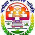 Jnvst class 6 exam paper and Solution 2020