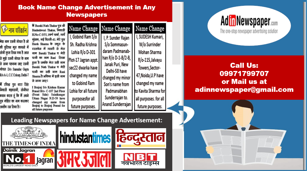 Best Newspaper Advertising Agency In India: LET'S BRIEF YOU
