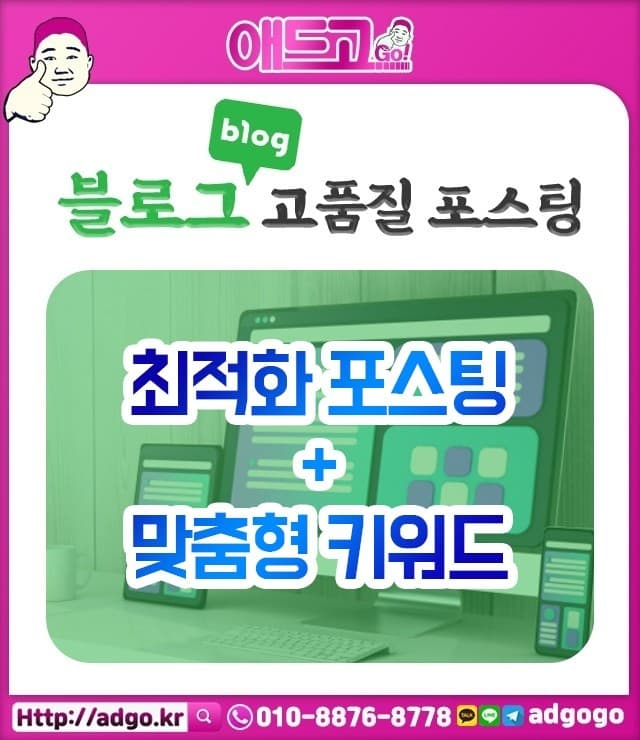 서울중구집수리업체