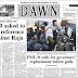 صحافتی اصولوں کا پاسدار ڈان اخبار