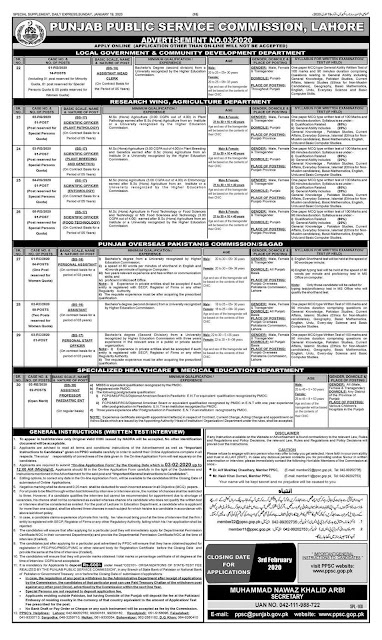 Punjab Public Service Commission Jobs 2020 Govt Job for Male and Female , Jobs Web Pk : Punjab Public Service Commission Jobs 2020 Govt Job for Male and Female , Jobs Web Pk