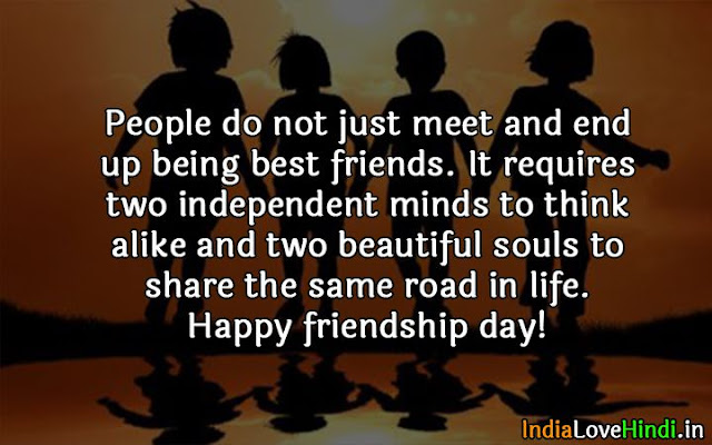 happy friendship day gif images