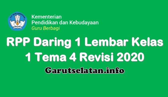 Rpp Daring 1 Lembar Kelas 1 Tema 4 Revisi 2020