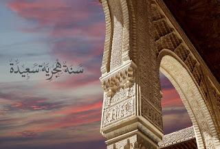 إعلان نتيجة الرؤية الشرعية وموعد بداية السنة الهجرية 1440على صفحة الفيس بوك الرسمية لدار الإفتاء المصرية