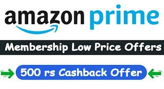 Amazon Prime Membership Low Price Offers ki Jankari