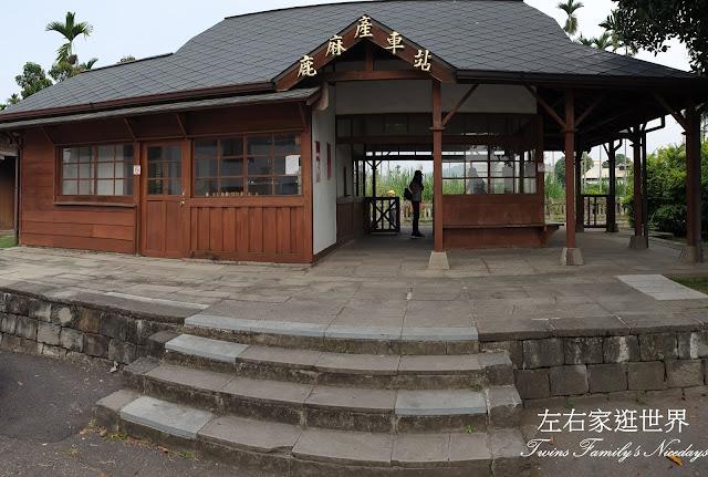 路麻產車站