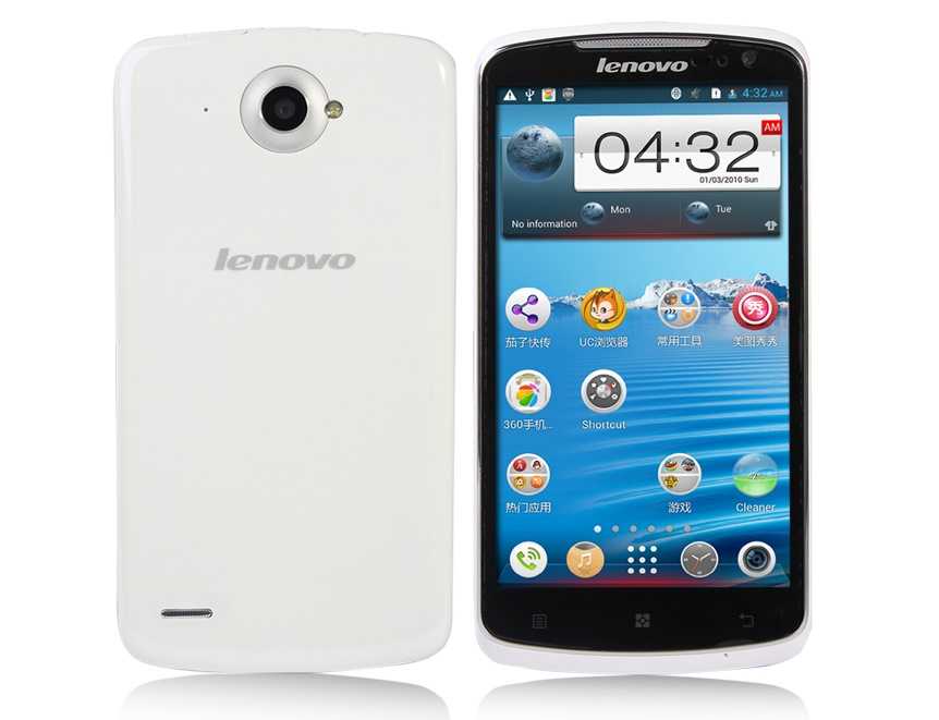 Download Firmware Lenovo S920
