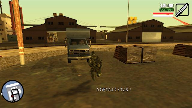 スクリプトをデコンパイルし、ゲーム内で使用されているか入念にチェックしています!