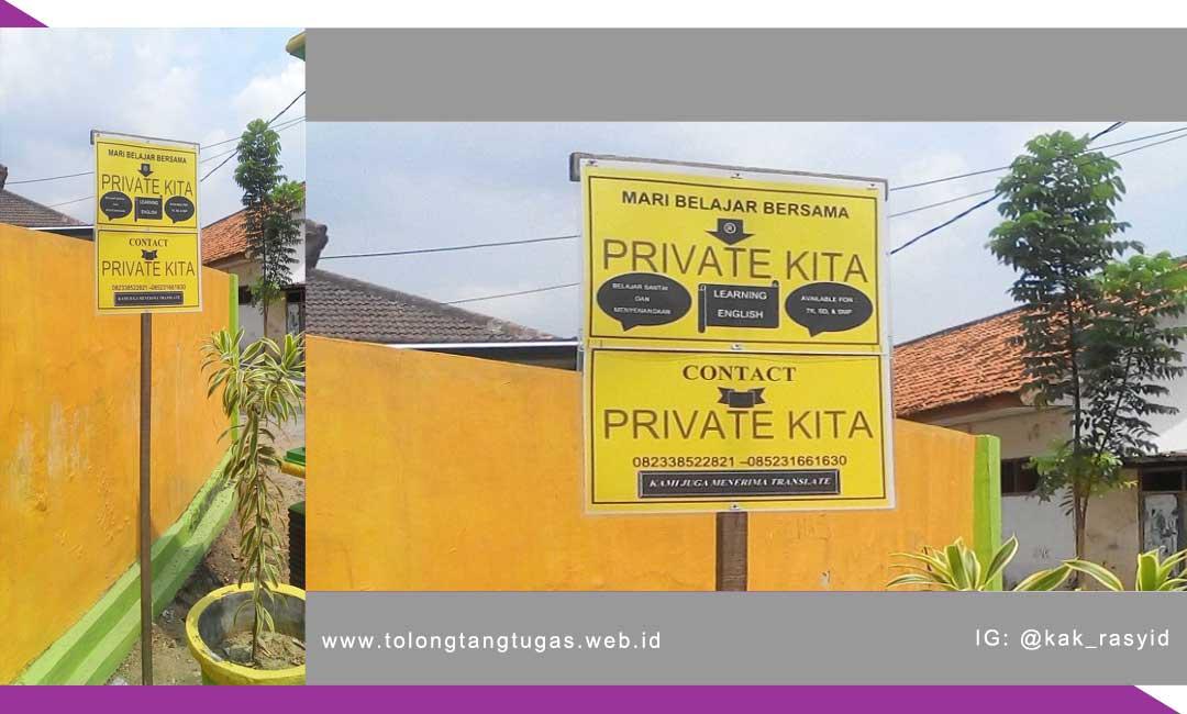 Plang Les Privat