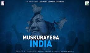 मुस्कुराएगा इंडिया Muskurayenga India – Vishal Mishra