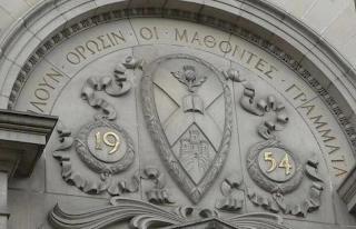 Η είσοδος του Πανεπιστημίου του Εδιμβούργου: και εσύ συνέχισε να γράφεις Greeklish