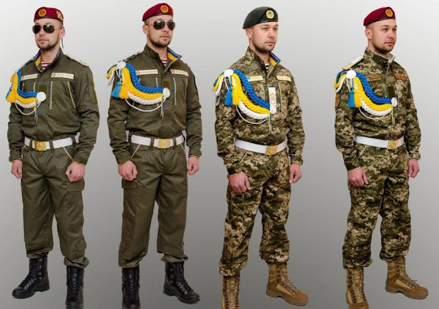 Объявлено о реформе генеральских званий на Украине
