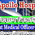 Applo Hospital Dhaka job circular Post- Resident Medical Officer / 2019 job bd