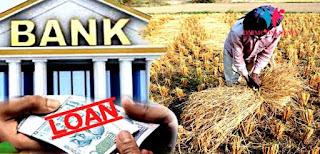 25 lacs farmer will get 16000 crore interest free loan
