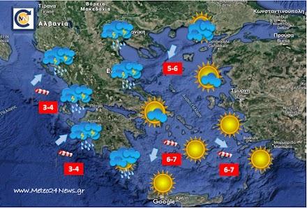 Meteo24News.gr : Έκτακτο δελτίο επιδείνωσης του καιρού για την Κυριακή (video)