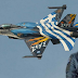 ΕΜΕΙΝΑΝ ΑΦΩΝΟΙ οι Επισκέπτες στο  «ΖΕΥΣ  RIAT 2018»…Με το ΣΥΡΤΑΚΙ του ΚΡΗΤΙΚΟΥ Ιπτάμενου Σμηναγού Παπαδάκη ΠΟΥ ΧΟΡΕΥΕ ΣΤΟΝ ΑΕΡΑ Ιπτάμενο Συρτάκι !![ΦΩΤΟ ΚΑΙ 2 ΣΟΚΑΡΙΣΤΙΚΑ ΒΙΝΤΕΟ]