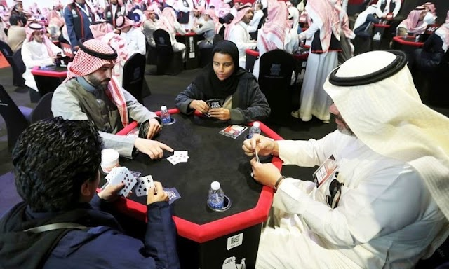 سعودی عرب میں پہلی بار عورتوں کے مردوں سے تاش مقابلے