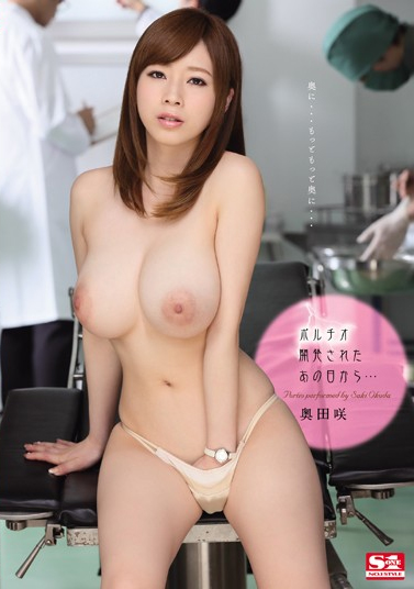 SNIS-428 The Vaginal Portion Of Cervix Has Been Developed From That Day Saki Okuda