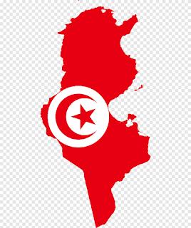 شعار الجمهورية التونسية PNG