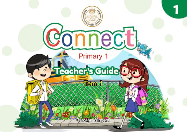تحميل دليل المعلم أولى إبتدائى الترم الأول Teacher's guide connect 1
